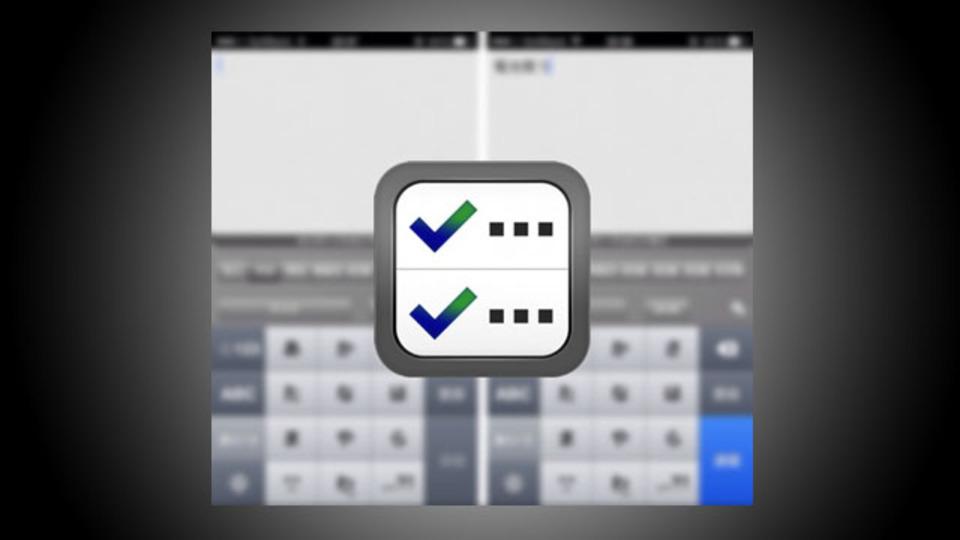 物忘れ防止ツール『速Reminder』が標準のリマインダーアプリより手軽でイイ