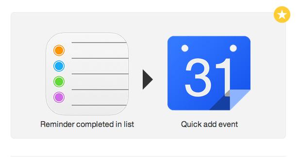 iOSリマインダー機能をパワーアップ