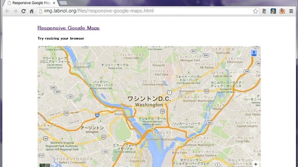 新しいGoogleマップをレスポンシブ対応で埋め込む方法