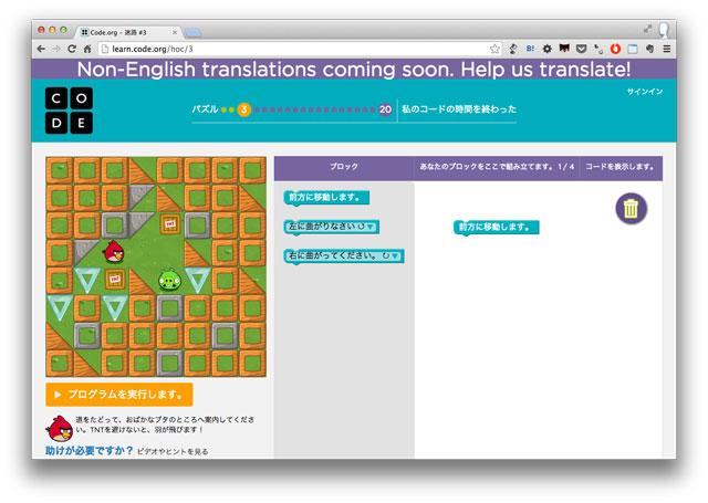 131213code_demo.jpg
