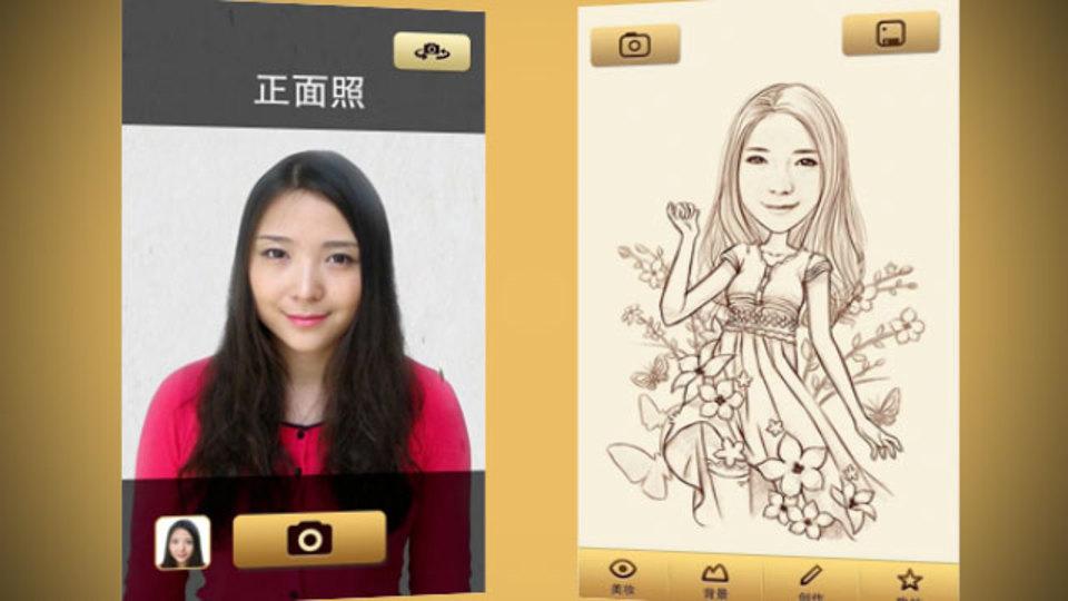 全米でバズった、写真の顔を漫画キャラに編集できるアプリ『MomentCam』