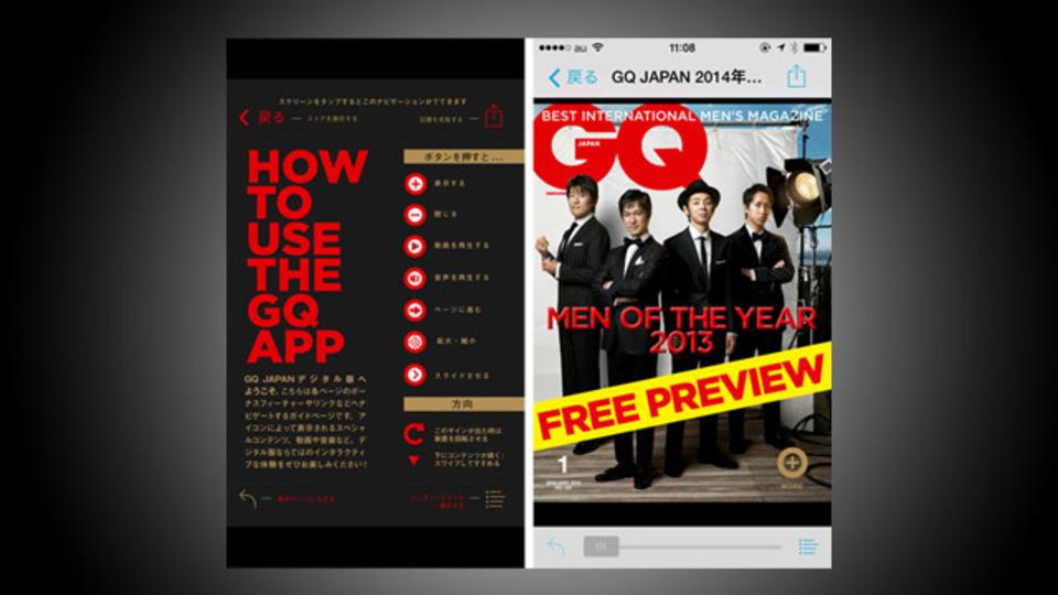 雑誌の立ち読みはスマホで!55誌の最新刊が読める『日本雑誌協会公式アプリ』