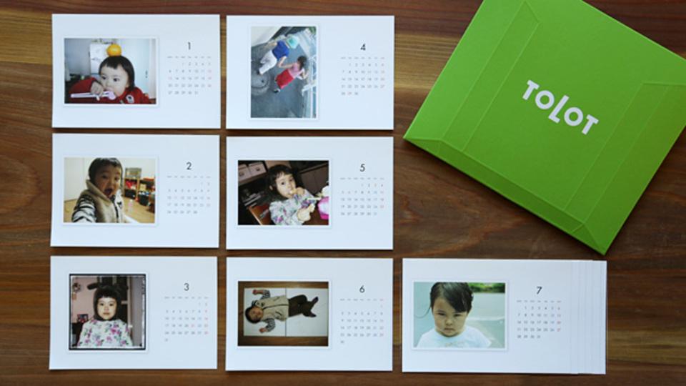気持ちが伝わる500円の使い方:オリジナルの卓上フォトカレンダーが作れる「TOLOTカレンダー」を試した