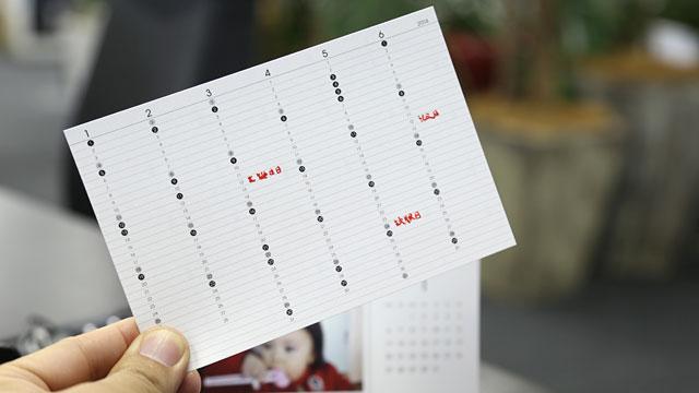 131219tolot_calendar_10.jpg