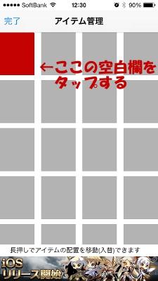 131224tabroid_register_2.jpg