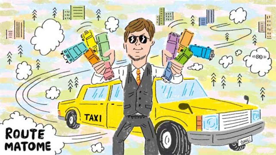 ゴトオビに道路が混む理由と、タクシードライバーが使っている渋滞回避ルート:連載まとめ