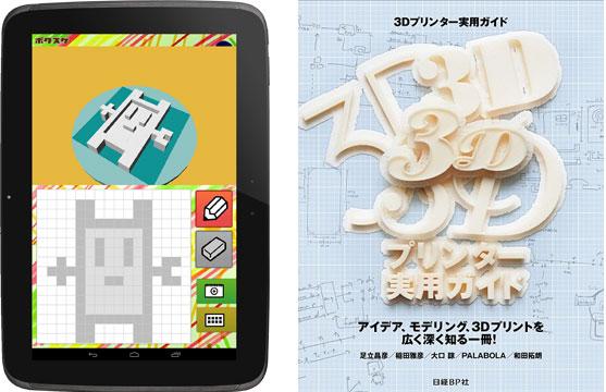 140106startups_kabuku_3.jpg