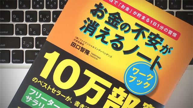 20131220_2.jpg