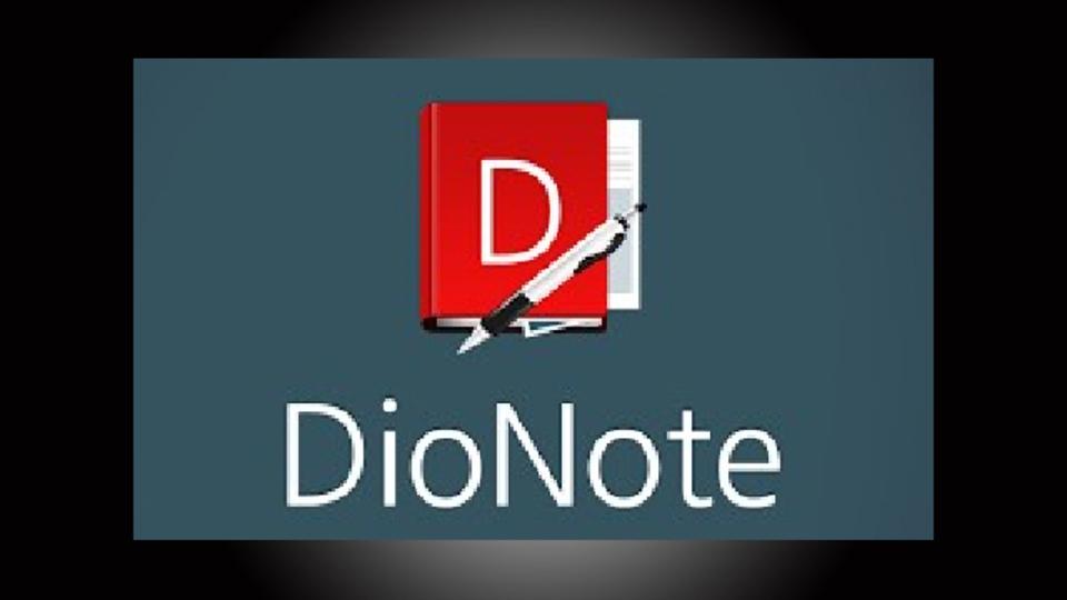 真に「使える」手書きメモアプリだと思わせてくれた『DioNote』
