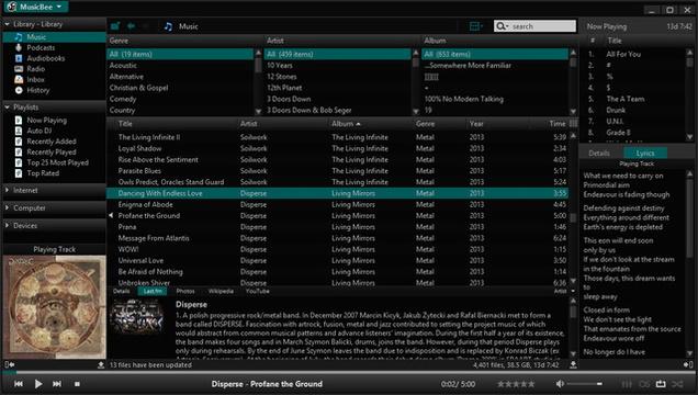 米Lifehacker編集部が徹底討議して決定! Windows版ベスト音楽プレーヤーは「MusicBee」