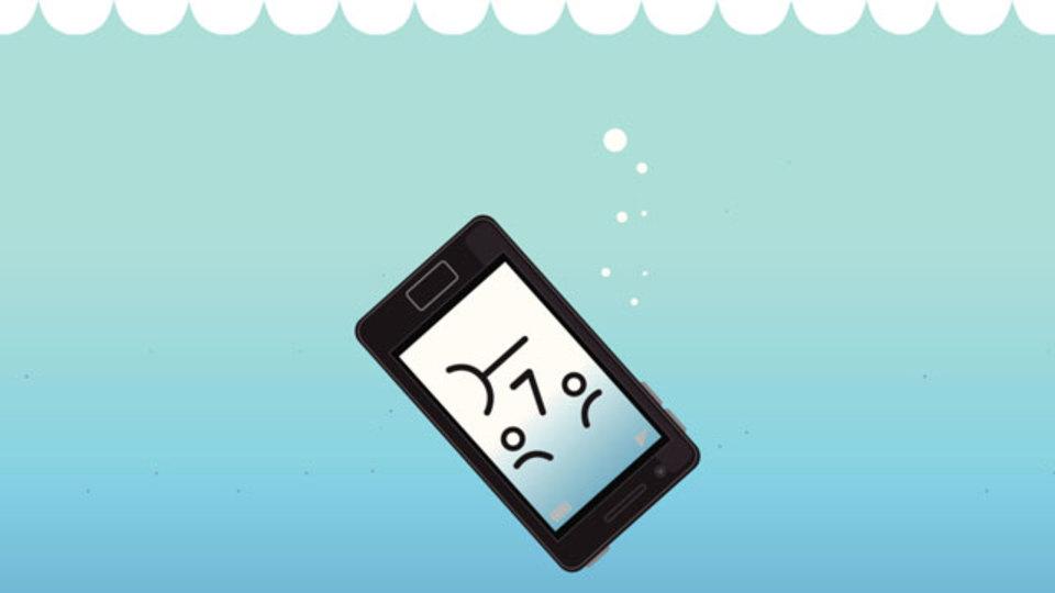 カラダの水分補給量を監視してくれるiPhoneアプリ『iDrated』