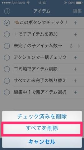 140116tabroid_checklist_2.jpg