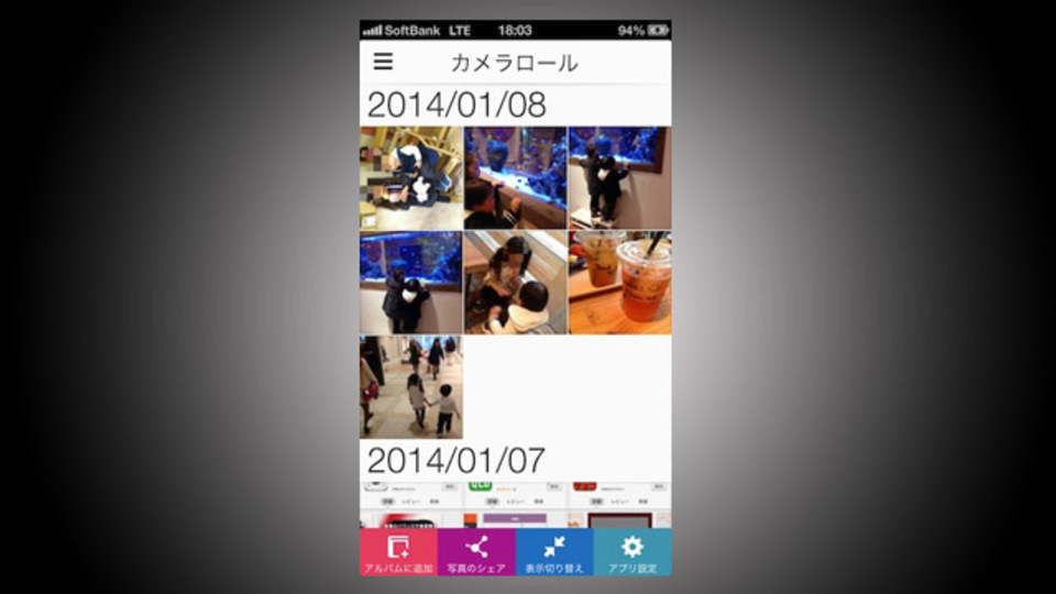 iPhone、クラウド、SNSを問わずに自分の画像を一括管理できる『Pict Garage』