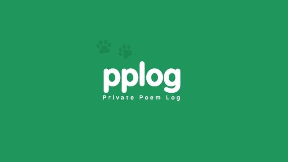 まったりと気軽にポエムがかけるサイト「pplog」