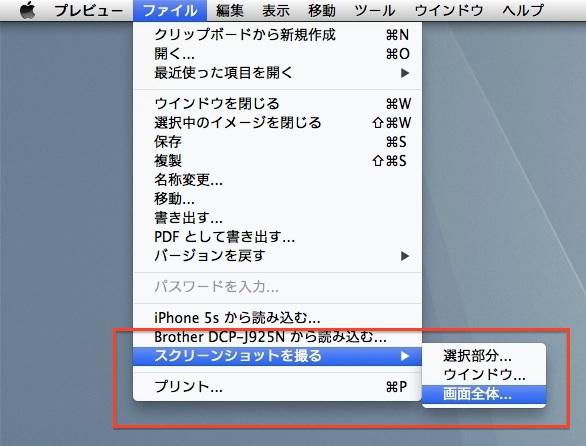 140126_preview02.jpg