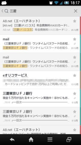 140204tabroid_cloudmagic3.jpg