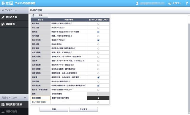 140204yayoi_capture02.jpg