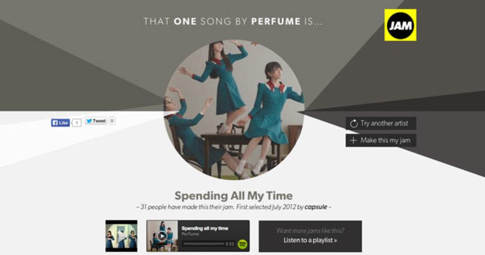 このミュージシャンの一番人気の曲は? 自動で選んで再生できる無料サービス「That One Song」