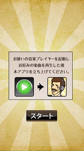 140221tabroid_mimi_1.jpg