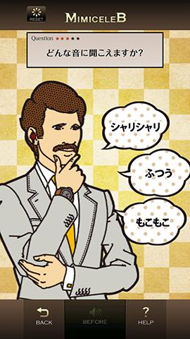140221tabroid_mimi_2.jpg