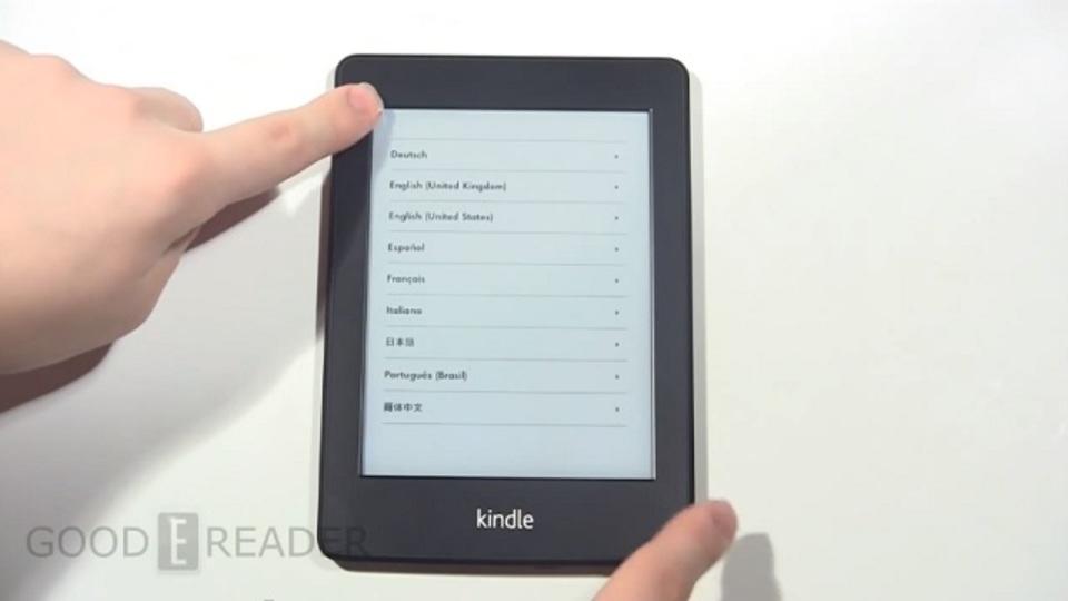 Kindleデバイスでスクリーンショットを撮る方法