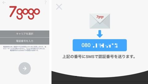 140226tabroid_7gogo_2.jpg