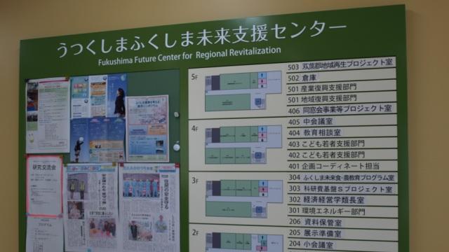 140228fukushima3.JPG