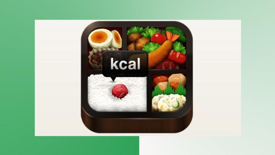 これぞ撮るダイエット? 食事の写真でカロリーがどれくらいか教えてくれるアプリ『FoodLog』