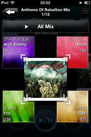 140304tabroid_mixtrax_app_2.jpg
