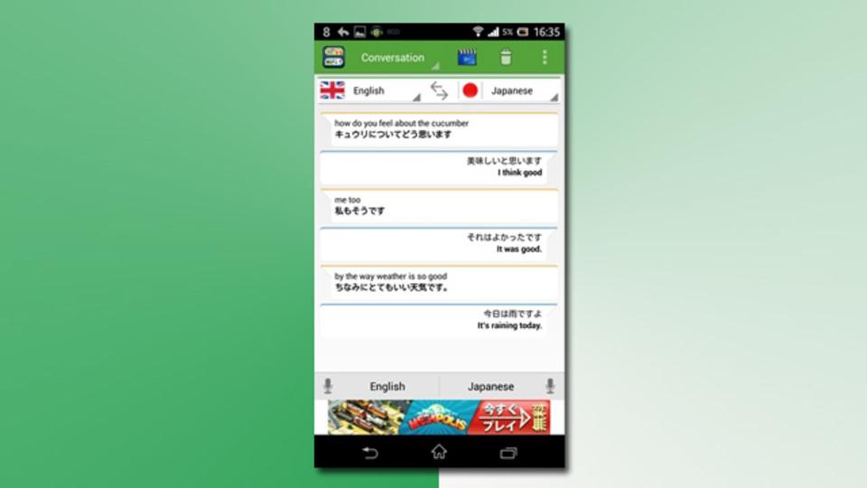 翻訳アプリ『Translator Voice Translate』のリアル「ほんやくコンニャク」っぷりはいかほどか