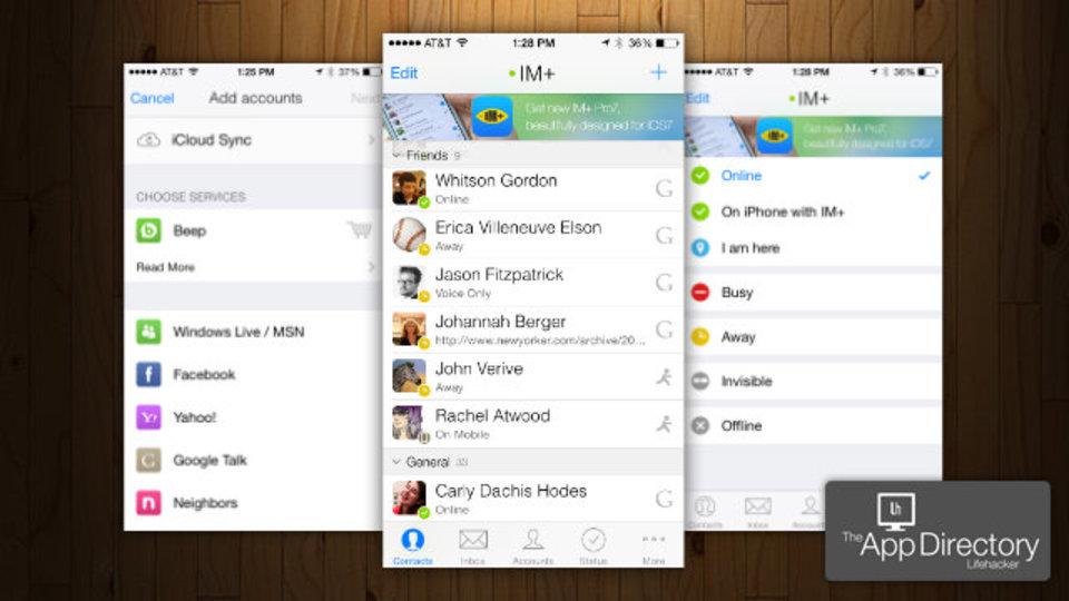 今のところiPhone用インスタントメッセージ・アプリの最高峰はズバリ『IM+』である