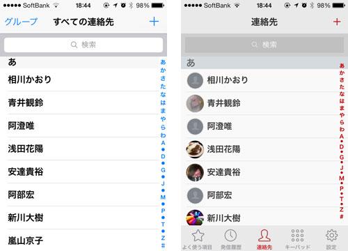140314denwa_rakuten_3.jpg