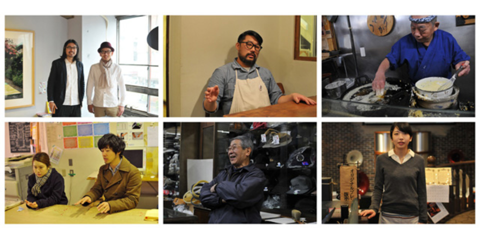 浜松のユニークな本屋に学ぶ、「住む場所を選び、『好き』を仕事にする人々」の豊かな生き方