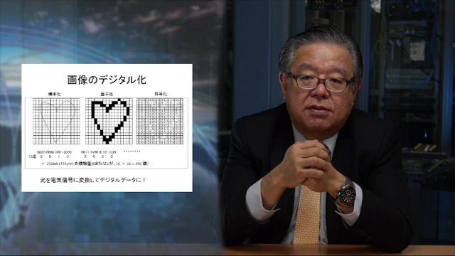 村井先生講義画面