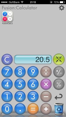 140319tabroid_keisan_1.jpg