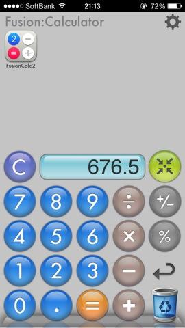 140319tabroid_keisan_3.jpg