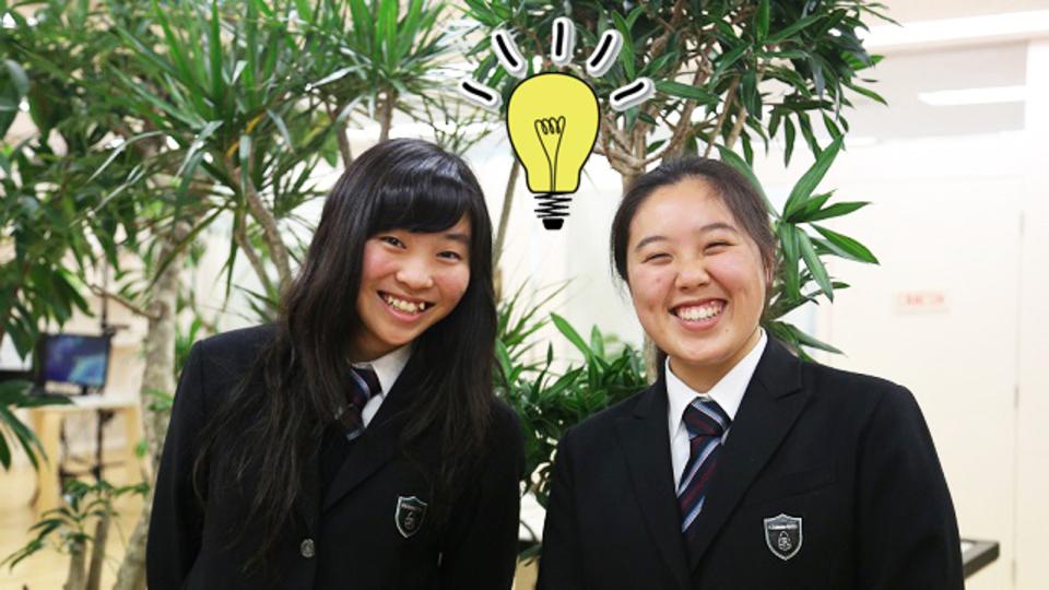 女子高生CEOと考える新世代の「減災イノベーション」 ~ポストクエイク時代の「おうち」進化論