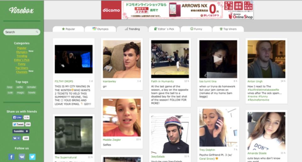 Vineの人気動画だけを集めた「Vinebox」で流行りをつかむ