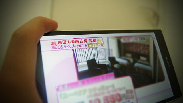 140325extreme_tv_app_3.jpg