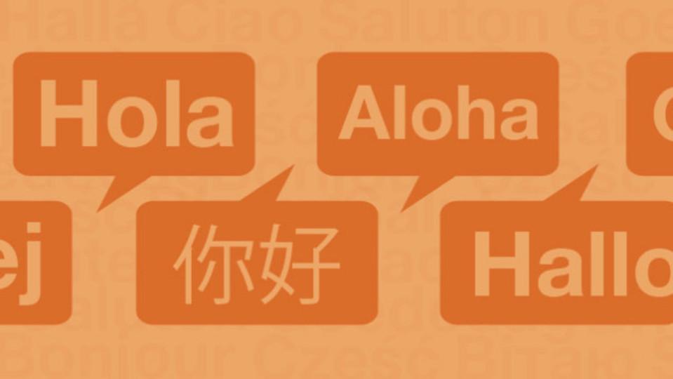 わずか数年で4カ国語をマスターしたオペラ歌手に学ぶ外国語学習法
