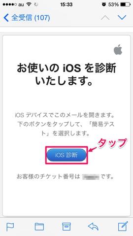 140327dosa9.jpg