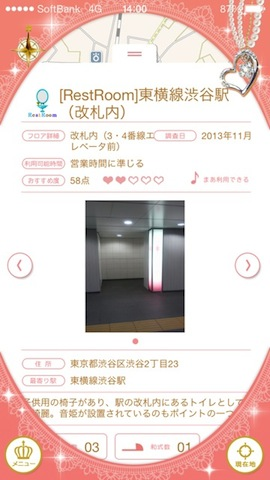 140331tabroid_jyosichizu_5.jpg