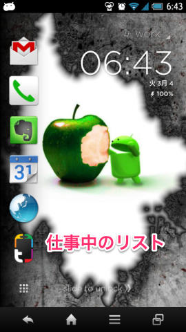 140404tabroid_cover_2.png
