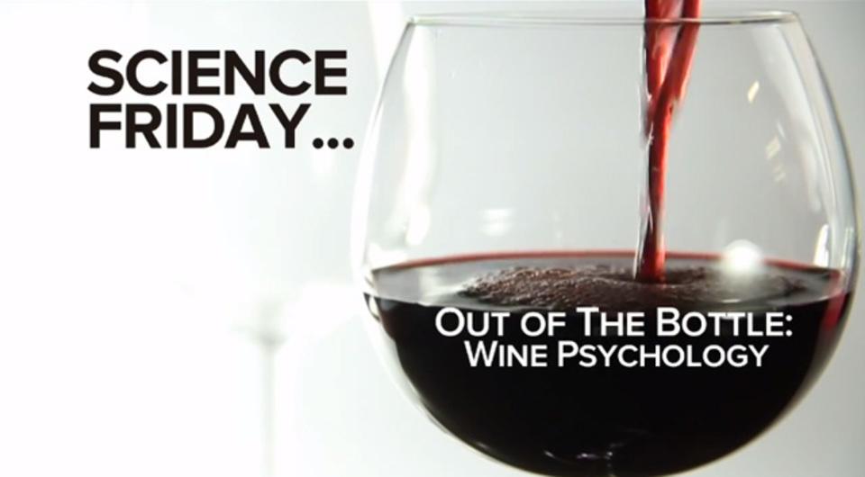 ワインの心理学:期待感や環境で味は変わる