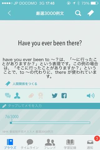 140407explain.jpg