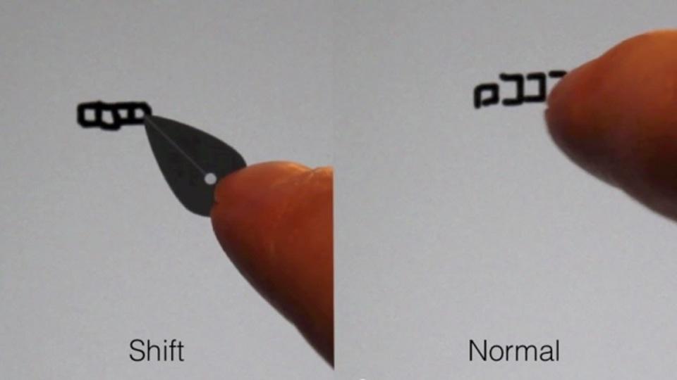 手書きが一気に使いやすくするシンプルなアプリ「ShiftPen」