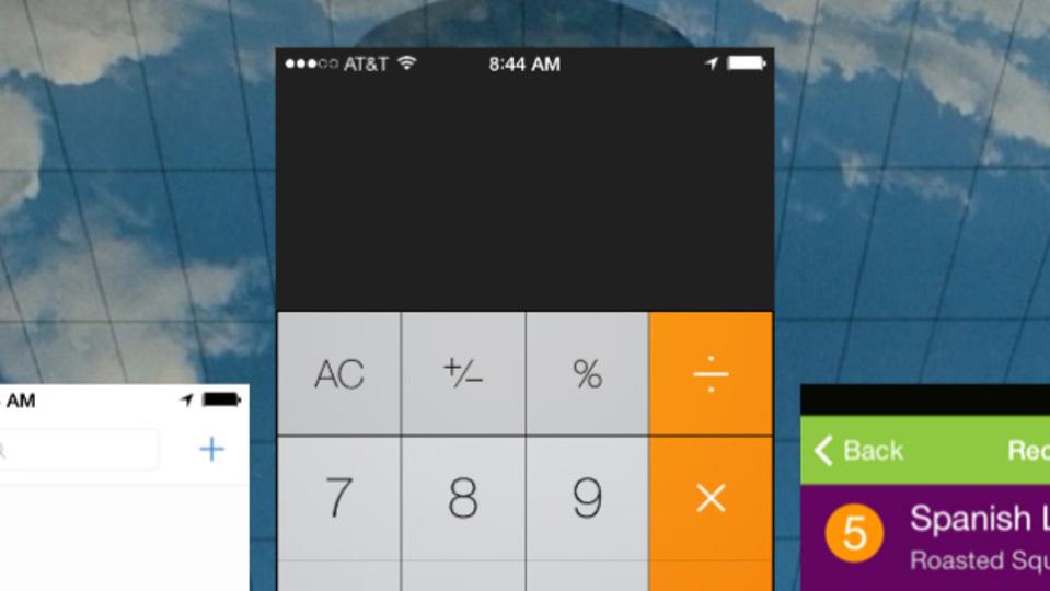 iOSでバックグラウンドのアプリを終了するとバッテリーの持ちが悪くなる