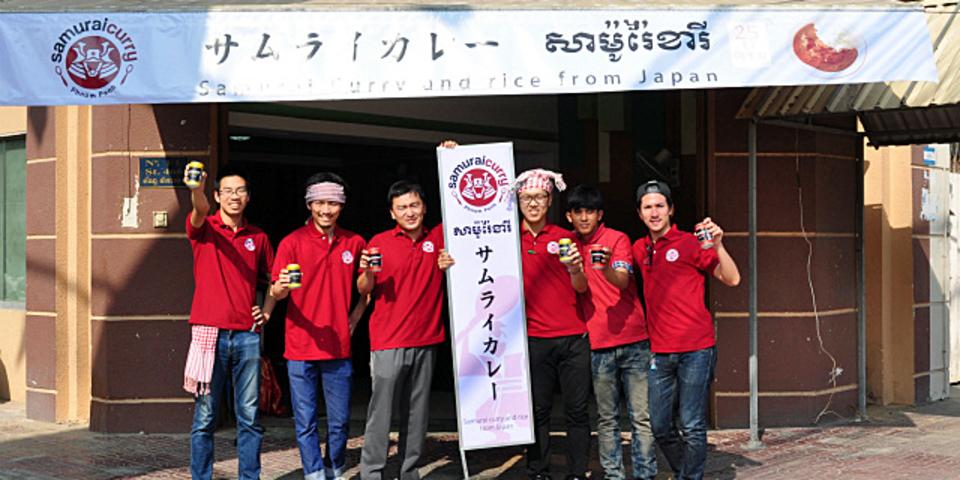 カンボジアでカレー屋を開いて学ぶ「人に雇われる人材になる方法」