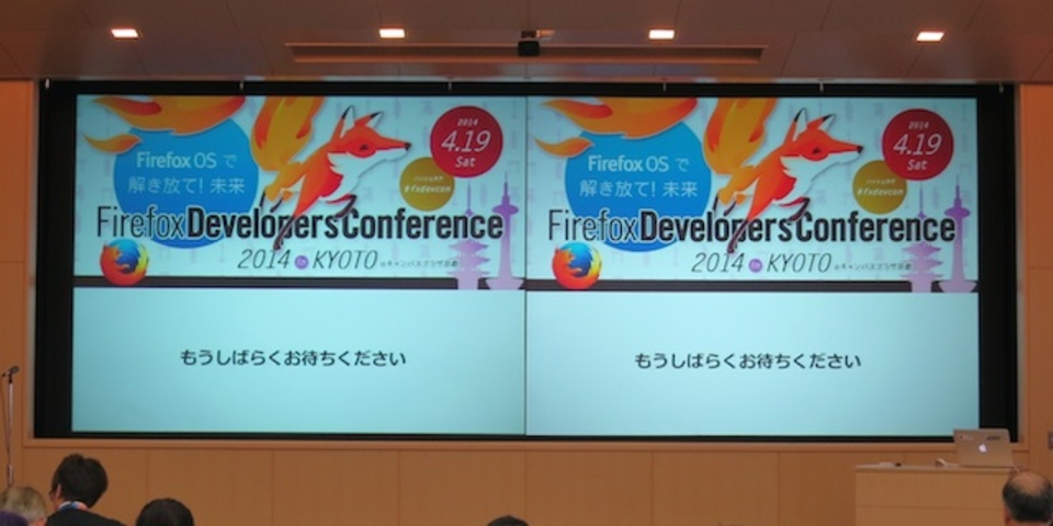 KDDIのFirefox OS端末が見えた?「Firefox Developers Conference」レポート