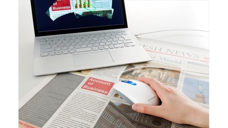 新聞を切り抜く感覚でデジタル化できる「マウス型スキャナ」